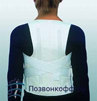 Чим може допомогти носіння корсета при сколіозі?