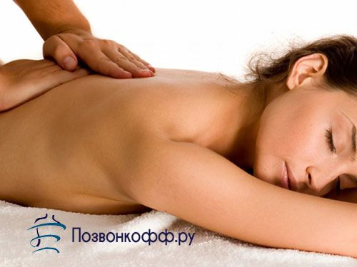 Як допомагає масаж при остеохондрозі різних відділів хребта?