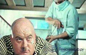 остеохондроз шийного відділу лікування таблетки