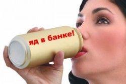 Негативний вплив алкоголю на нирки
