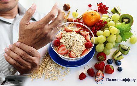 Як за допомогою дієти при ревматоїдному артриті досягти успіху?