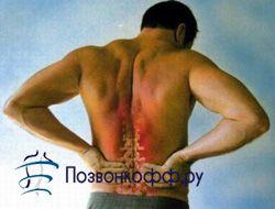 Які симптоми остеохондрозу поперекового відділу? Яке лікування допоможе?