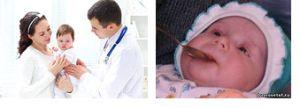 Ліки від кашлю для немовлят: перша допомога