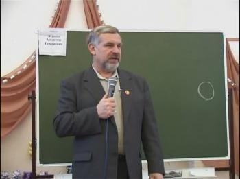 Метод професора жданова