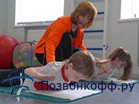 вправи при сколіозі у дітей