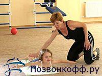 Гімнастика від сколіозу для дітей