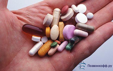 таблетки від болю в спині