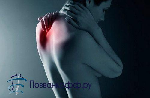 Остеохондроз шийно грудного відділу хребта