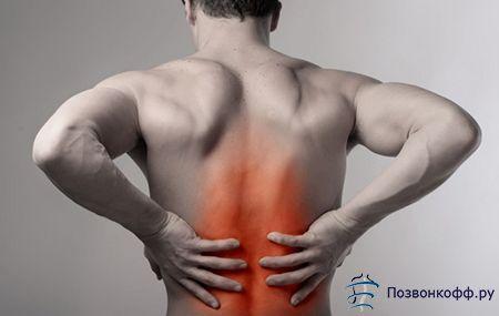 При болях в спині ви повинні почати лікування вже сьогодні!