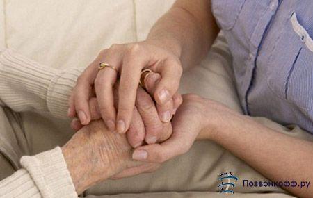 Чи зможу я вилікувати ревматоїдний артрит? Наша відповідь - так!