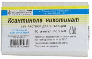 ксантинолу нікотинат