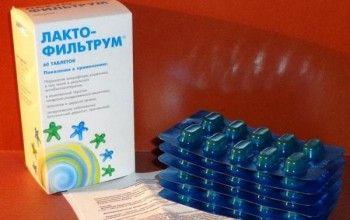 Таблетки «лактофільтрум» від прищів, що виникли через проблеми з шлунково-кишкового тракту