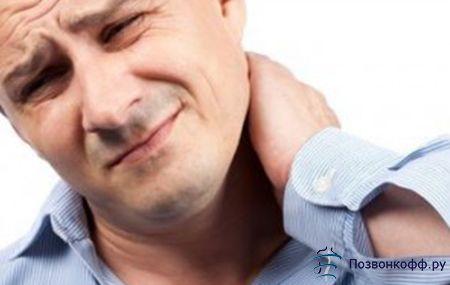 Заболіла шия ззаду? Розколюється голова? Защеміло в потилиці? Не терпіть - допоможіть собі!