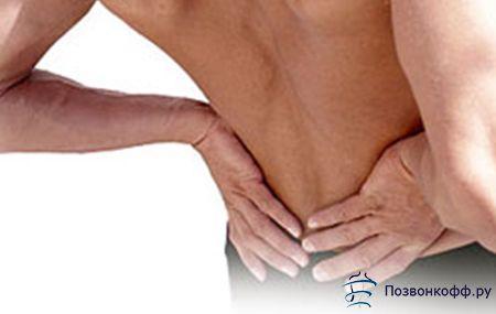 Задумалися, якими причинами викликана біль в попереку? Прислухайтеся до свого організму!